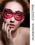 painted face. beauty woman in... | Shutterstock . vector #123227998