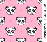 seamless pattern with panda... | Shutterstock .eps vector #1232283685