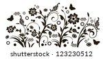 Floral Design  Interior Sticker