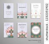 set of six vertical business... | Shutterstock .eps vector #1232351902