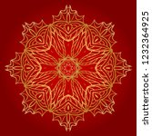 floral color mandala. arabic ... | Shutterstock .eps vector #1232364925