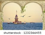 3d wallpaper design with...   Shutterstock . vector #1232366455