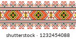 colored embroidery like cross... | Shutterstock .eps vector #1232454088