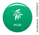 willow leaf icon. simple...   Shutterstock .eps vector #1232500672