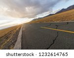 road china sky | Shutterstock . vector #1232614765