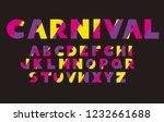 bold colorful modern lettering... | Shutterstock .eps vector #1232661688
