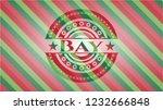 bay christmas style emblem. | Shutterstock .eps vector #1232666848