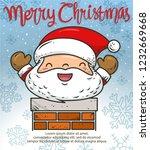 cute doodle santa in chimney | Shutterstock .eps vector #1232669668