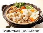 japanese chicken hot pot   Shutterstock . vector #1232685205