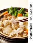 japanese chicken hot pot   Shutterstock . vector #1232685235