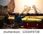 indonesian wayang kulit culture | Shutterstock . vector #1232693728