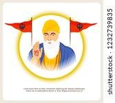 vector illustration of a... | Shutterstock .eps vector #1232739835