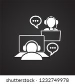 people chatting behind computer ... | Shutterstock .eps vector #1232749978