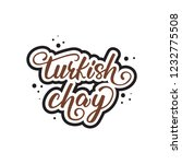 "lettering design ""turkish chay"".... 