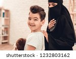 young arabian woman with... | Shutterstock . vector #1232803162
