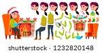 girl schoolgirl kid vector.... | Shutterstock .eps vector #1232820148