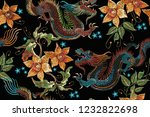 embroidery dragons and... | Shutterstock .eps vector #1232822698
