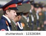 teens in uniform on victory day ... | Shutterstock . vector #12328384