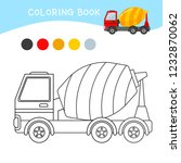 Coloring Book For Children....