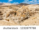 Small photo of Holy Lavra of Saint Sabbas, Mar Saba, Eastern Orthodox Christian monastery overlooking the Kidron Valley halfway the Old City of Jerusalem and the Dead Sea. West Bank, Palestine, Israel.