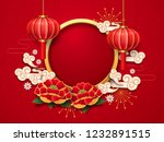 chinese lantern  lamp and peony ... | Shutterstock .eps vector #1232891515