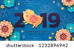 chinese happy new year calendar ... | Shutterstock .eps vector #1232896942