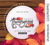 thanksgiving day banner... | Shutterstock .eps vector #1232903992