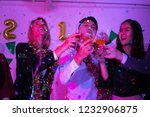 people on a party in the... | Shutterstock . vector #1232906875