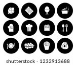 cooking icons set   food icons... | Shutterstock .eps vector #1232913688