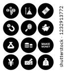 business investment icons set   ... | Shutterstock .eps vector #1232913772