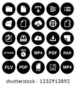 file and folder icons set  all... | Shutterstock .eps vector #1232913892