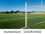 football soccer field in a big... | Shutterstock . vector #1232914432