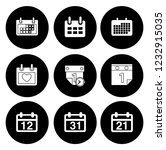 calendar icons set   time  ... | Shutterstock .eps vector #1232915035