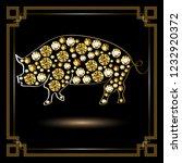 illustration of earth pig ... | Shutterstock . vector #1232920372