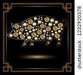 illustration of earth pig ... | Shutterstock . vector #1232920378