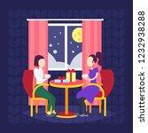 women couple drinking coffee in ... | Shutterstock .eps vector #1232938288