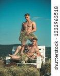 after workout. sexy men enjoy...   Shutterstock . vector #1232963518