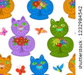 multicolored cats with flowers... | Shutterstock .eps vector #1232984542