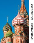 domes of the cathedral of...   Shutterstock . vector #1233027355