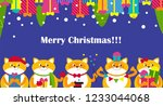 christmas card with cats and... | Shutterstock .eps vector #1233044068