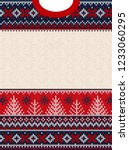 ugly sweater merry christmas... | Shutterstock .eps vector #1233060295