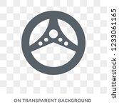 steering wheel icon. steering...   Shutterstock .eps vector #1233061165