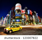 tokyo   december 25  2012  a... | Shutterstock . vector #123307822