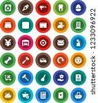 white solid icon set  scraper...   Shutterstock .eps vector #1233096922
