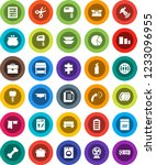 white solid icon set  steaming... | Shutterstock .eps vector #1233096955