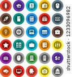 white solid icon set  scales... | Shutterstock .eps vector #1233096982