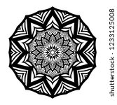 mandala for coloring book.round ...   Shutterstock .eps vector #1233125008