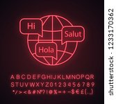 world languages neon light icon.... | Shutterstock .eps vector #1233170362