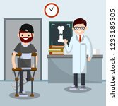 man on crutches. a sick guy to... | Shutterstock .eps vector #1233185305