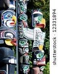 Stanley Park, Totem Poles - Vancouver, Canada - stock photo